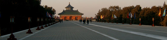 The gate of the temple of heaven in Beijing